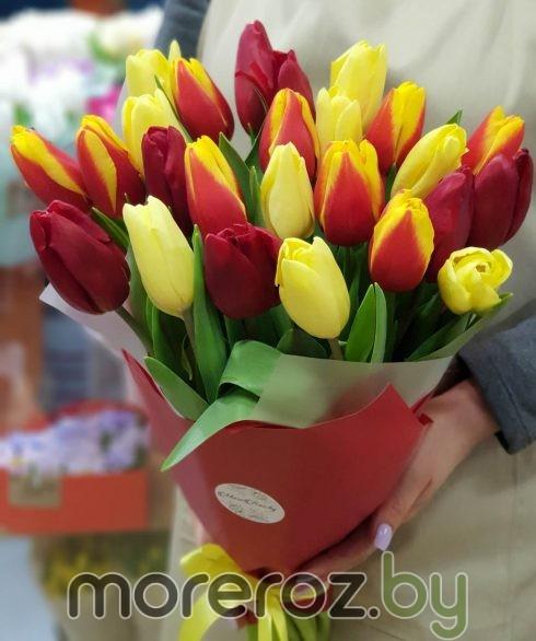"""Букет из тюльпанов """"Солнечный день"""""""