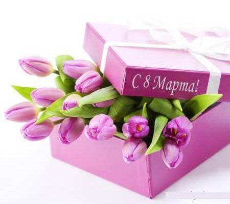 купить тюльпаны Минск