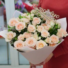 """Букет кустовых роз """"С любовью"""""""