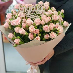 """Букет кустовых роз """"Спасибо, что ты есть"""""""