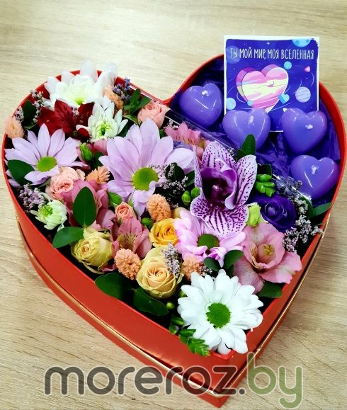 """Коробка-сердце """"Люблю тебя"""""""