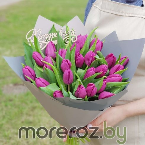 """Букет тюльпанов """"Пурпурное сияние"""""""