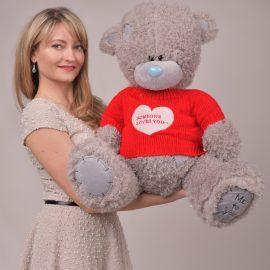 Купить Мишку Тедди 110 см
